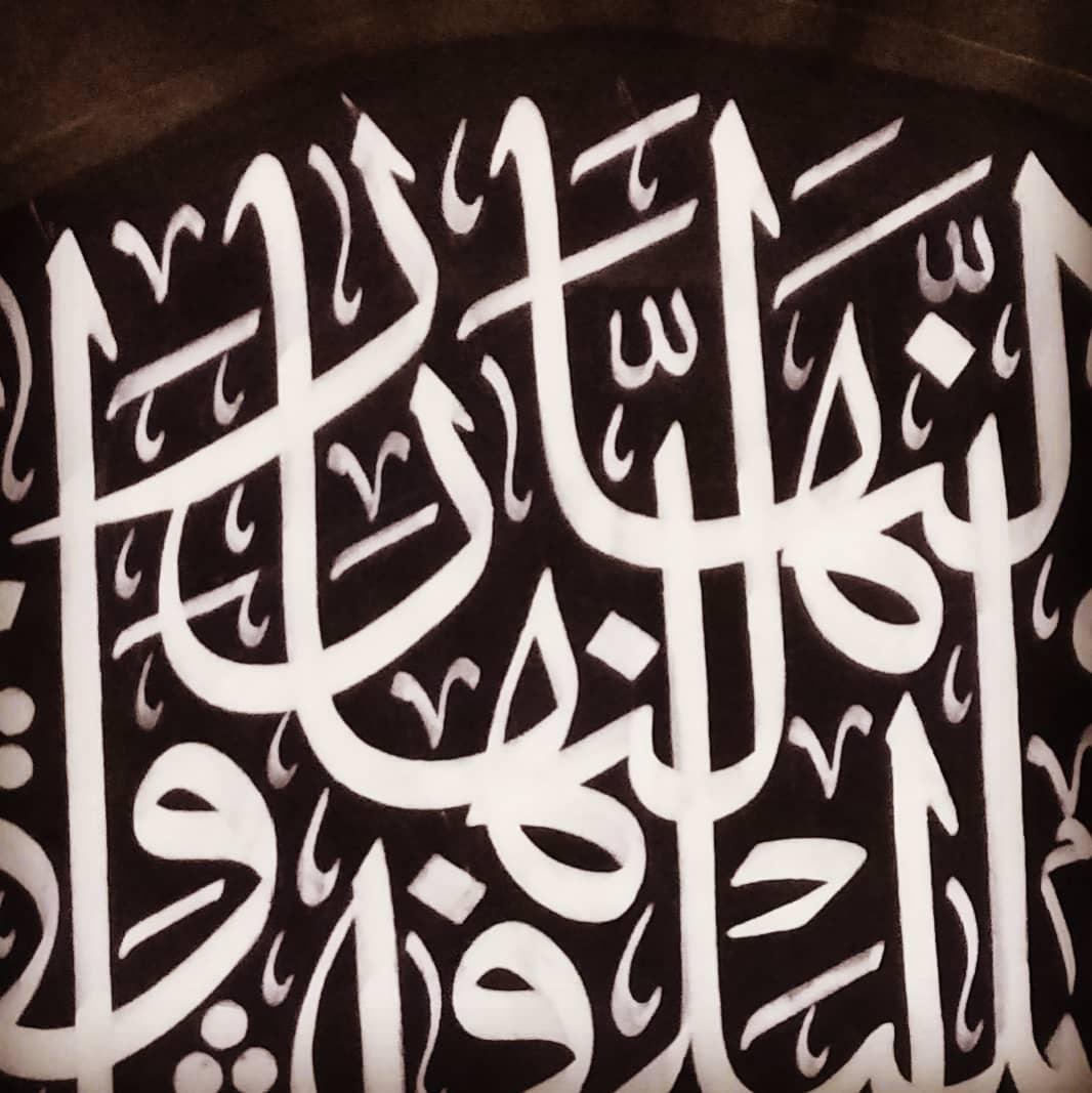 Works Calligraphy Taufik Hasibuan An nahar…… 50