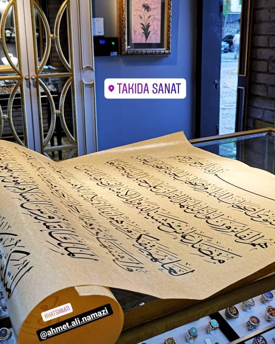 al kattat احمدعلی نمازی  …..Haşr Suresi 20-24 ayetleri…. .. @takidasanat . . . . . . . . . .#islamic … 547