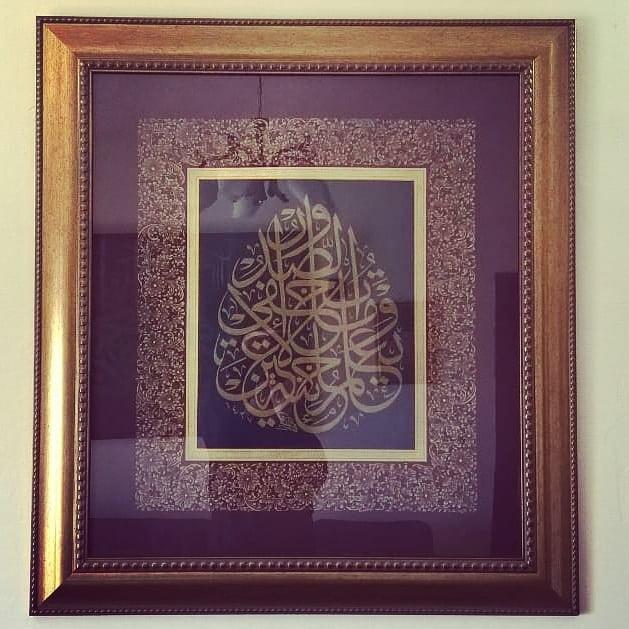 khat/hat/kat Tsulust/Thuluth Mothana Alobaydi … 148