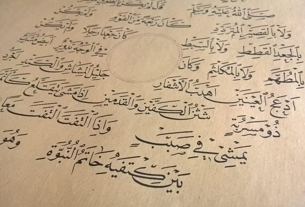 khat/hat/kat Tsulust/Thuluth Mothana Alobaydi … 226