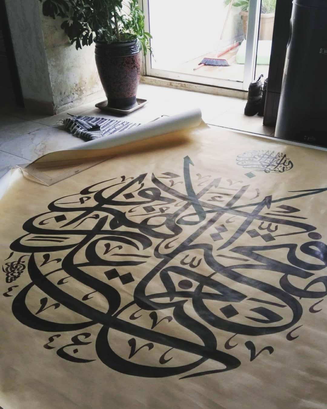 khat/hat/kat Tsulust/Thuluth Mothana Alobaydi … 469