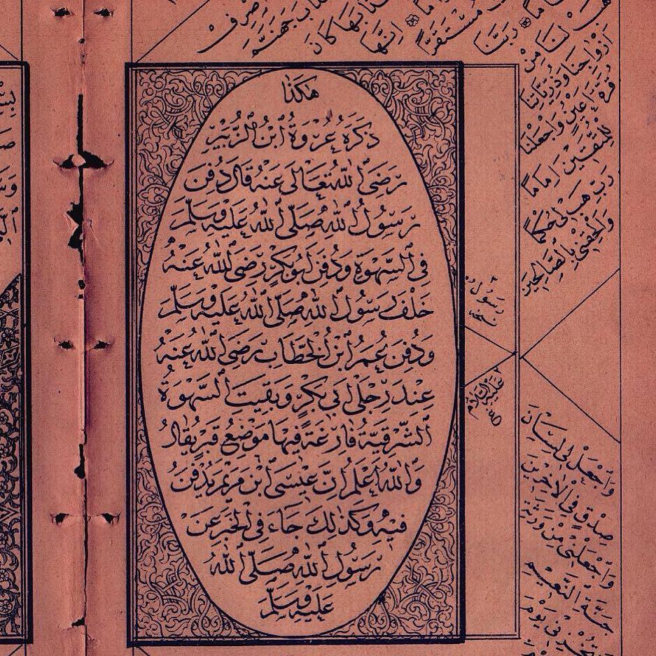 Khat Diwani Ajhalawani/Amr … 136