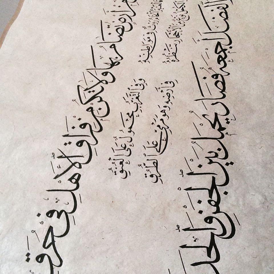 Khat Diwani Ajhalawani/Amr ... 174 1