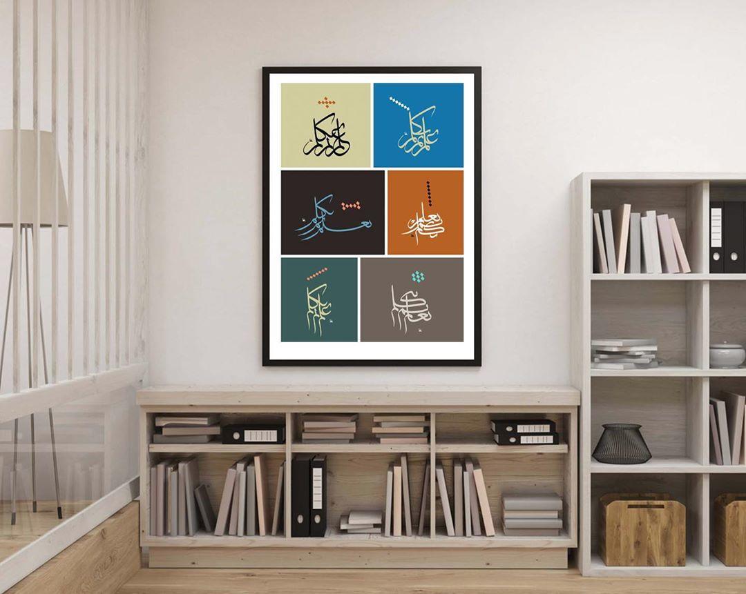 Download Kaligrafi Karya Kaligrafer Kristen Poster  #bauhaus #modernism #Geometry #tashkeel #disciplinedinsurgence #art #mod…-Wissam