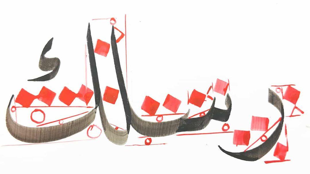 Download Gambar Naskhi Ehab Ibrahim Gaya Turky 2.5 ملم…