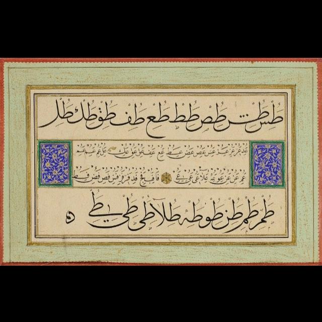 Khat Diwani Ajhalawani/Amr … 115