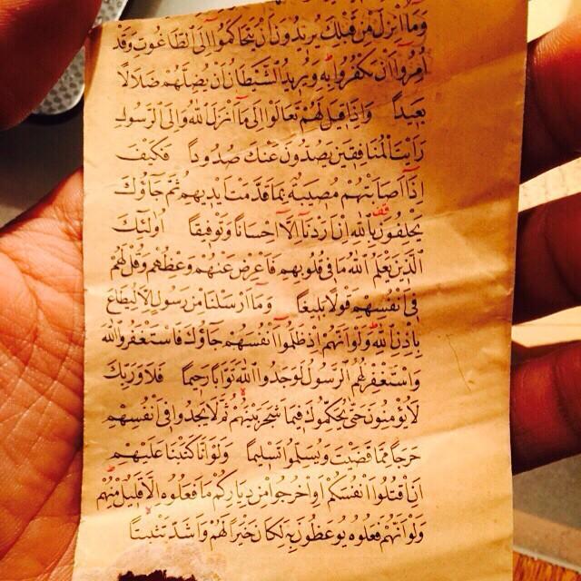 Khat Diwani Ajhalawani/Amr ... 153 1