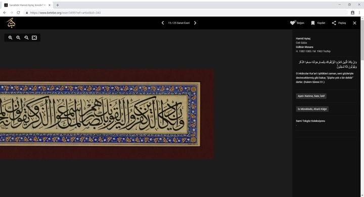 Apk Website For Arabic Calligraphy O inkârcılar Kur'an'ı işittikleri zaman, seni gözleriyle devireceklermiş gibi ba… 224