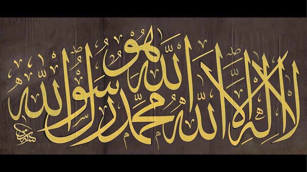 Apk Website For Arabic Calligraphy Sami Efendi (Vefatı: M. 1912) Celî Sülüs Kelime-i Tevhîd Allah'tan başka İlah y… 718