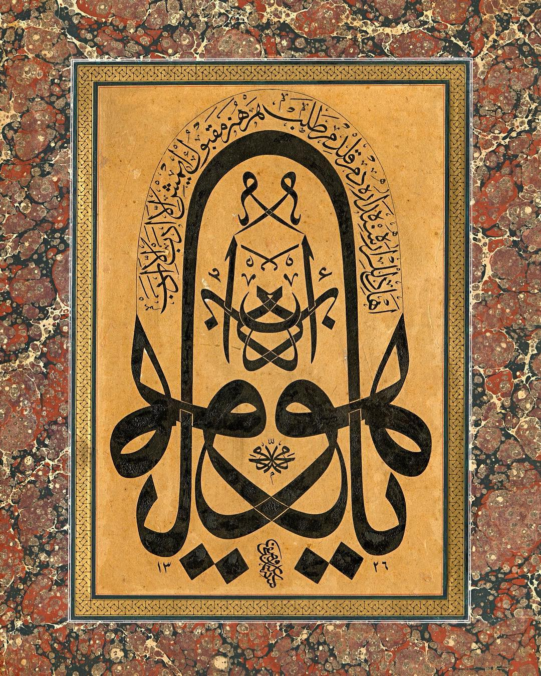 Apk Website For Arabic Calligraphy Süleyman Vasfî Efendi (Vefatı: ?) Derman Koleksiyonu Edep Yâ Hû! Ehl-i diller … 472