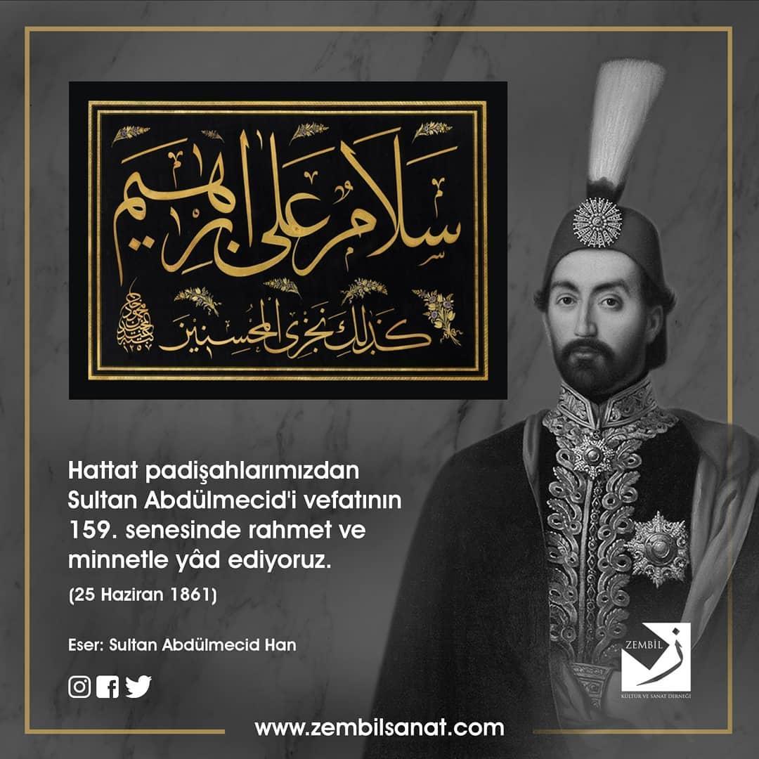 Donwload Photo 23 Nisan 1823 tarihinde dünyaya gelen Sultan Abdülmecid, ilk yazı derslerini Şeh...- Zembil Sanat 1