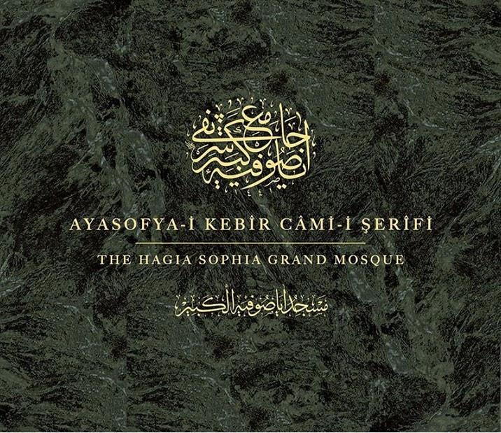 Donwload Photo Ayasofya Camii Alem-i İslam'a Hayırlı olsun #ayasofyakebircamiii… – Tayfunandac