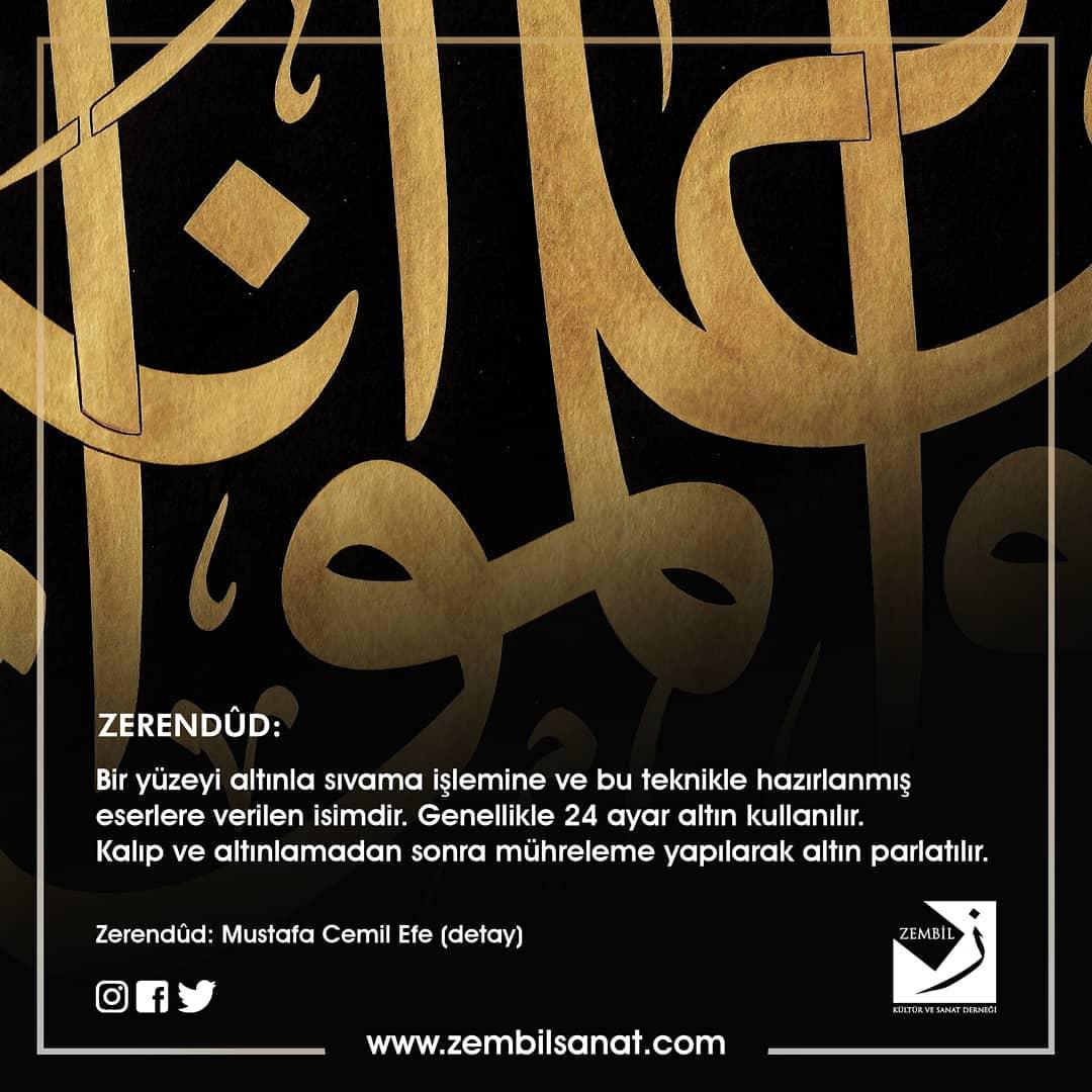 Donwload Photo Hayırlı haftalar..  #zembil #hüsnihat #hatsanatı #calligraphy #hat #islamiccall…- Zembil Sanat