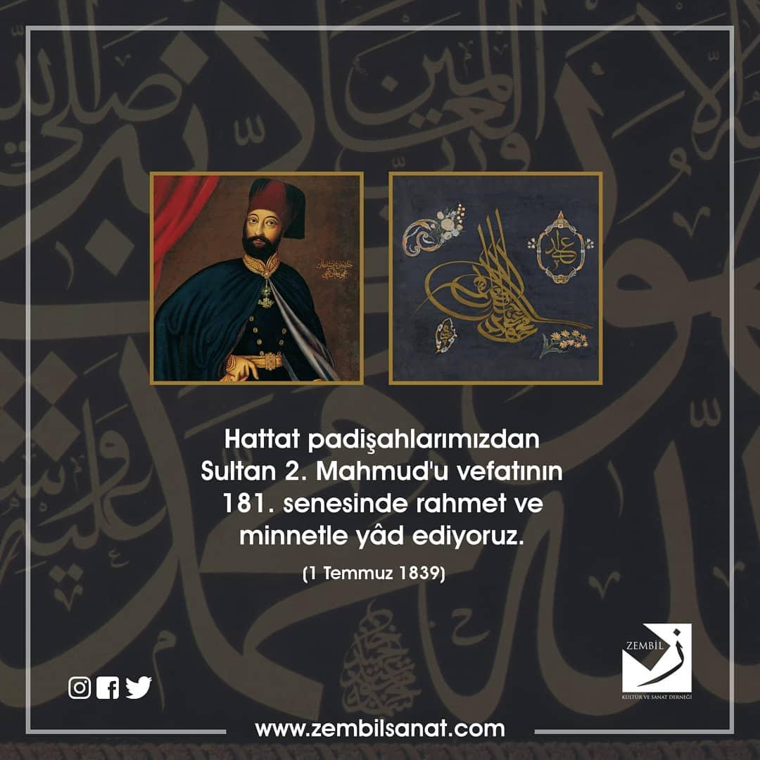Donwload Photo Pâyitahta Nusretiye Camii gibi kıymetli bir yâdigâr bırakan Sultan 2. Mahmud, ha…- Zembil Sanat