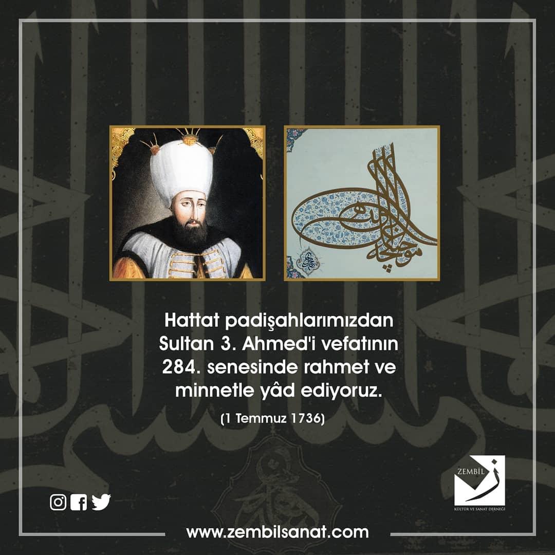 Donwload Photo Şehzadelik yıllarında Hâfız Osman'dan sülüs ve nesih dersleri alan Sultan 3. Ahm…- Zembil Sanat