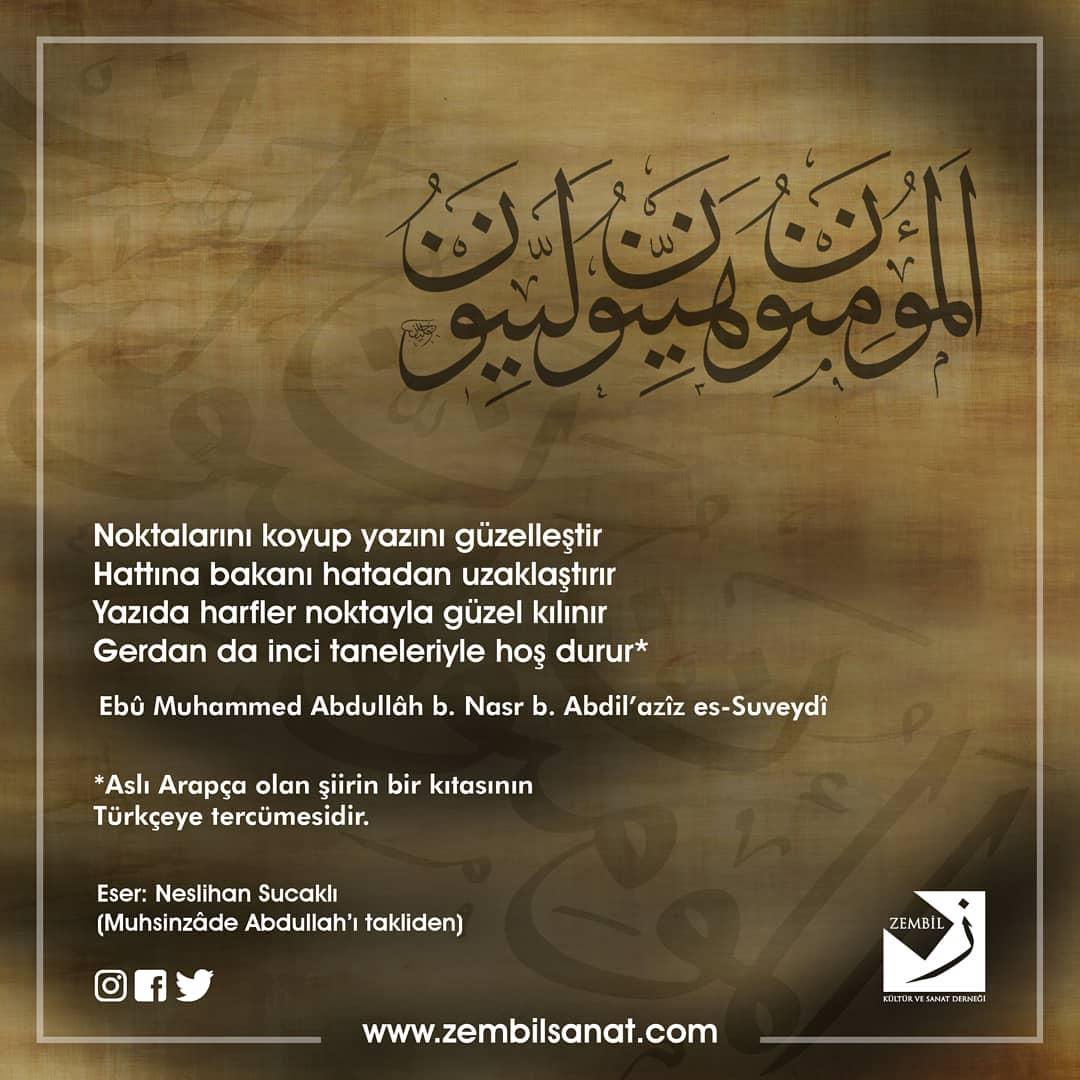 Donwload Photo #zembilsanat  #hüsnihat #hatsanatı #calligraphy #hat #islamiccalligraphy #islams…- Zembil Sanat