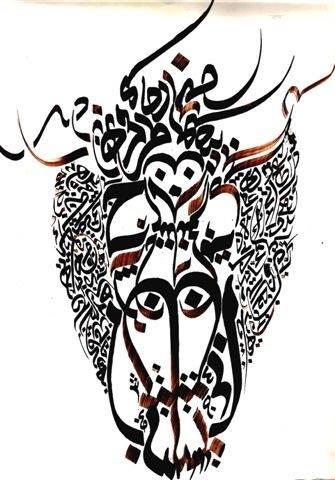 Download مختارات من إبداع الأستاذ حسن موسى 5
