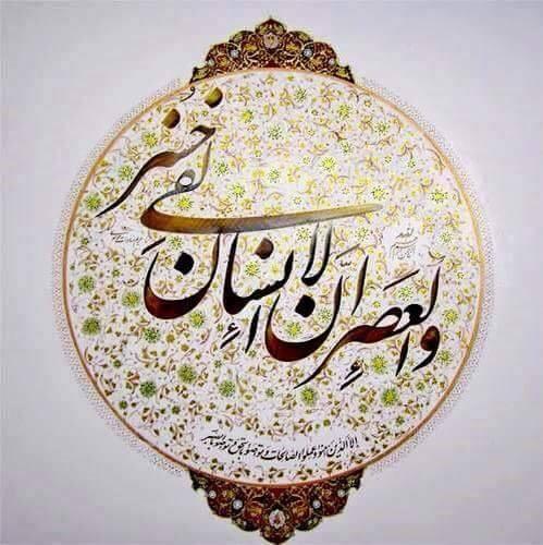 Download من أعمال الأستاذة مريم سادات موسوي 1