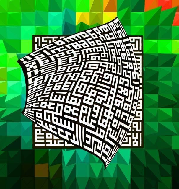 Download من أعمال الأستاذ حسن أبو بكر 5