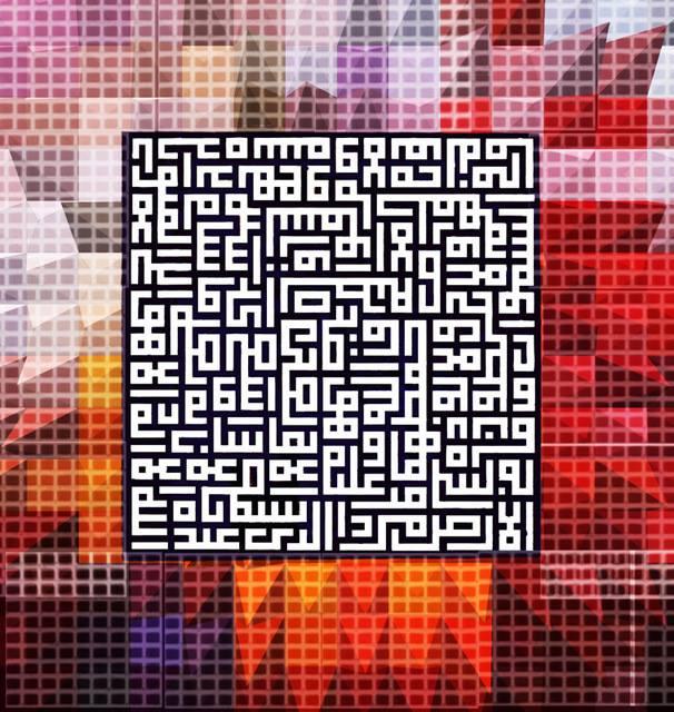 Download من أعمال الأستاذ حسن أبو بكر 2