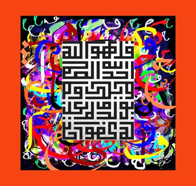 Download من أعمال الأستاذ حسن أبو بكر 1