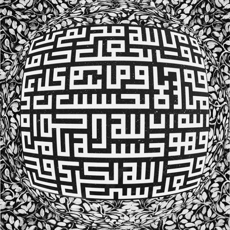 Download من أعمال الأستاذ حسن أبو بكر 4