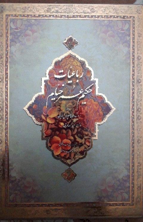 Download Gambar Kaligrafi قیمت ۱۷۰ تومان فروش لوازم خوشنویسی ارسال به تمام نقاط +989127066839 آموزش مجازی …- Ahmadmalekian