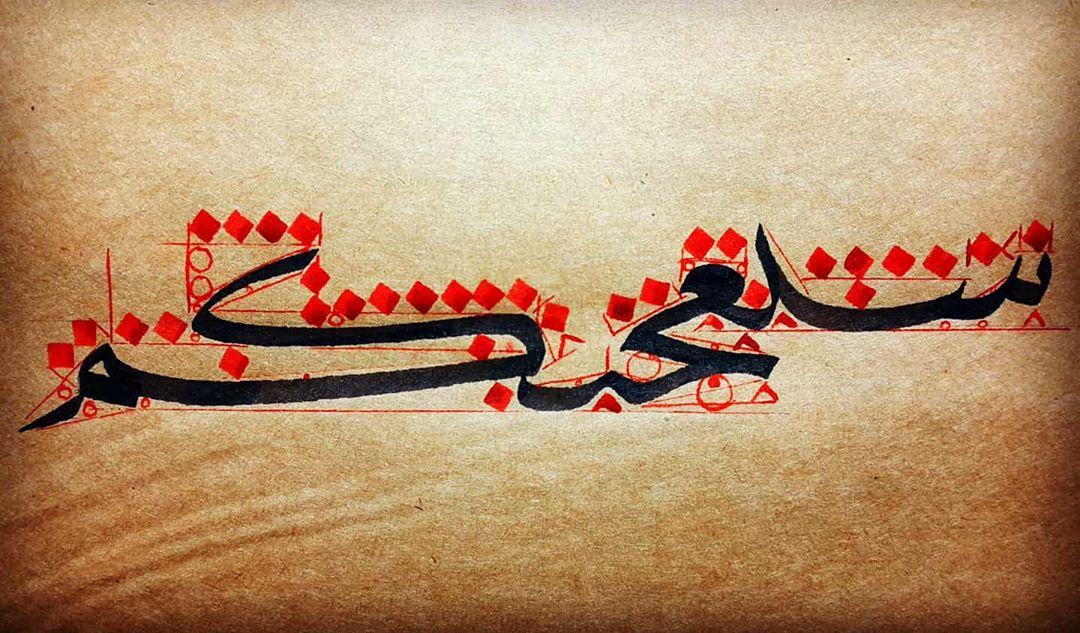 Download Gambar Naskhi Ehab Ibrahim Gaya Turky مشق 2.5 على ورق خشن…