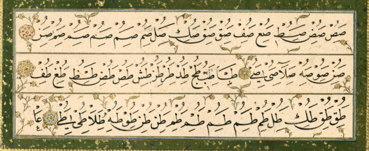 Download Kaidah penulisan khat naskhi.. sebarkan... 5