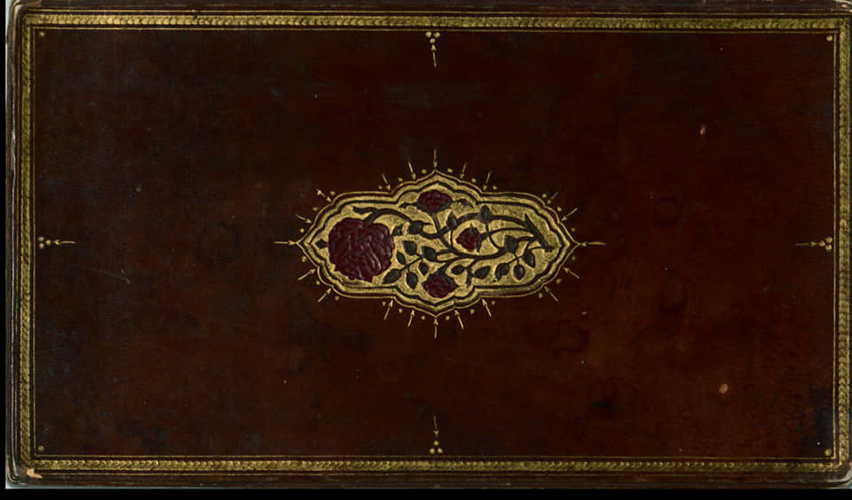 Download Kaidah penulisan khat naskhi.. sebarkan... 1
