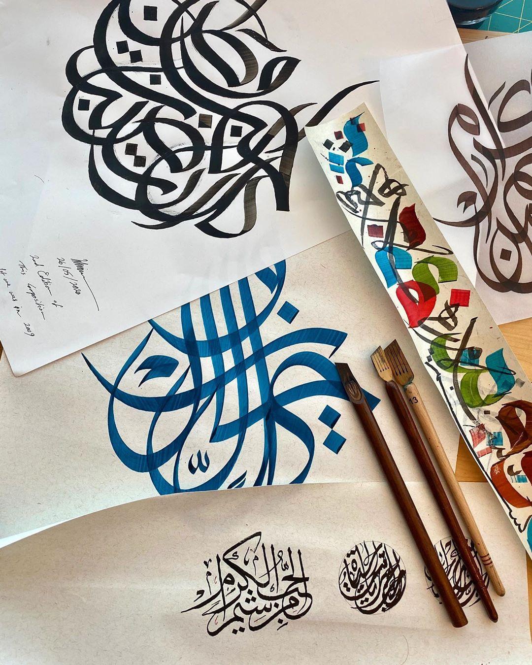 Download Kaligrafi Karya Kaligrafer Kristen بعض التصاميم والتراكيب الجديدة، واعادة لتركيب سابق وتجربة لبعض الوان الحبر.New s…-Wissam