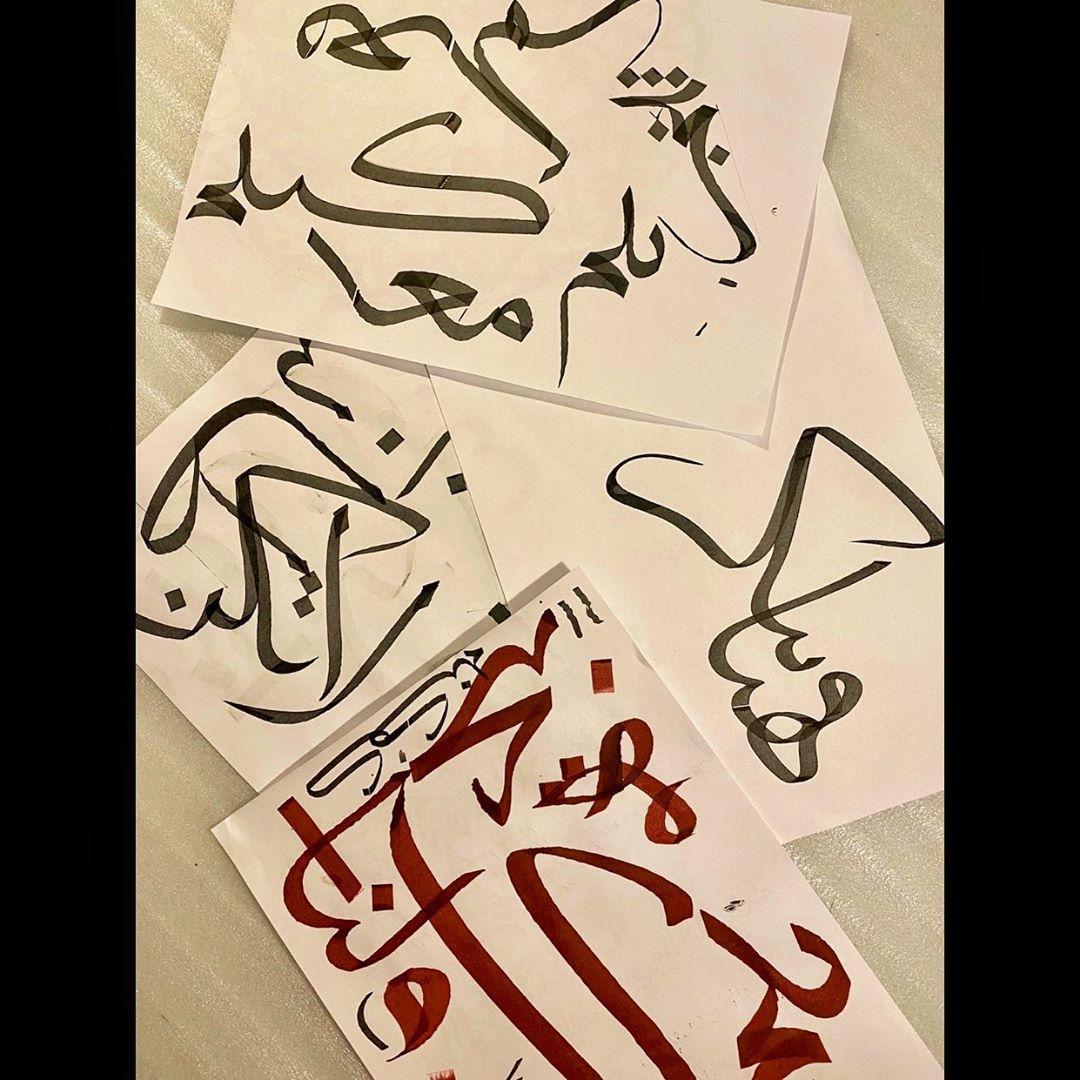 Download Kaligrafi Karya Kaligrafer Kristen دراسات وامشاق Studies and practice  #mashq #calligraphy #art #type #thuluth #خط_…-Wissam