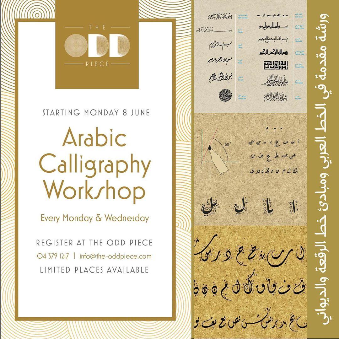 Download Kaligrafi Karya Kaligrafer Kristen ساقوم بتقديم دورة مقدمة في الخط العربي ومبادئ خط الرقعة والديواني في @theoddpie…-Wissam