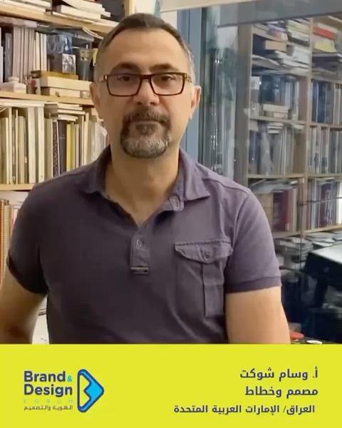 Download Kaligrafi Karya Kaligrafer Kristen للتسجيل، الوصله في البايو #design #typography #logo #arabictype #lettering…-Wissam