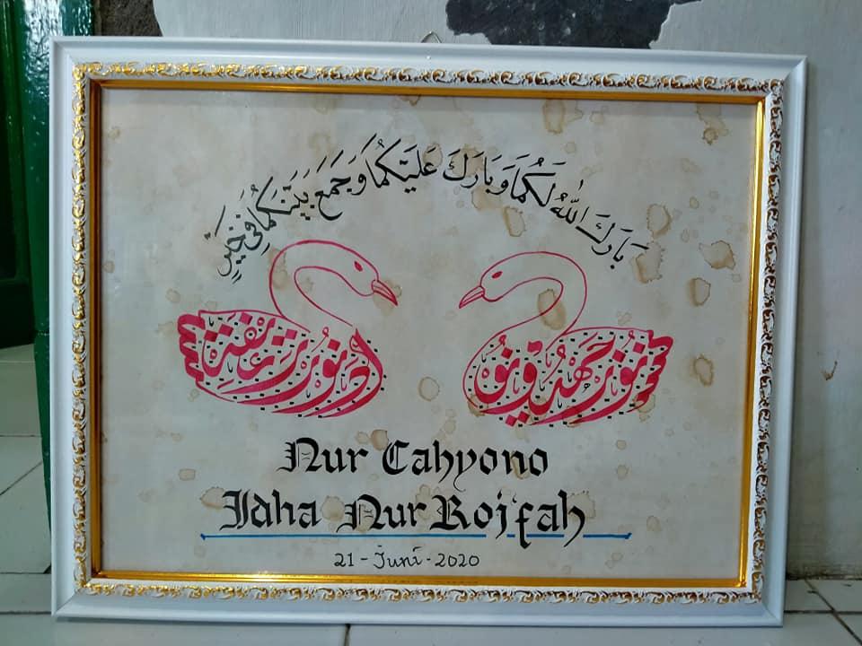 Download Kaligrafi nama 1