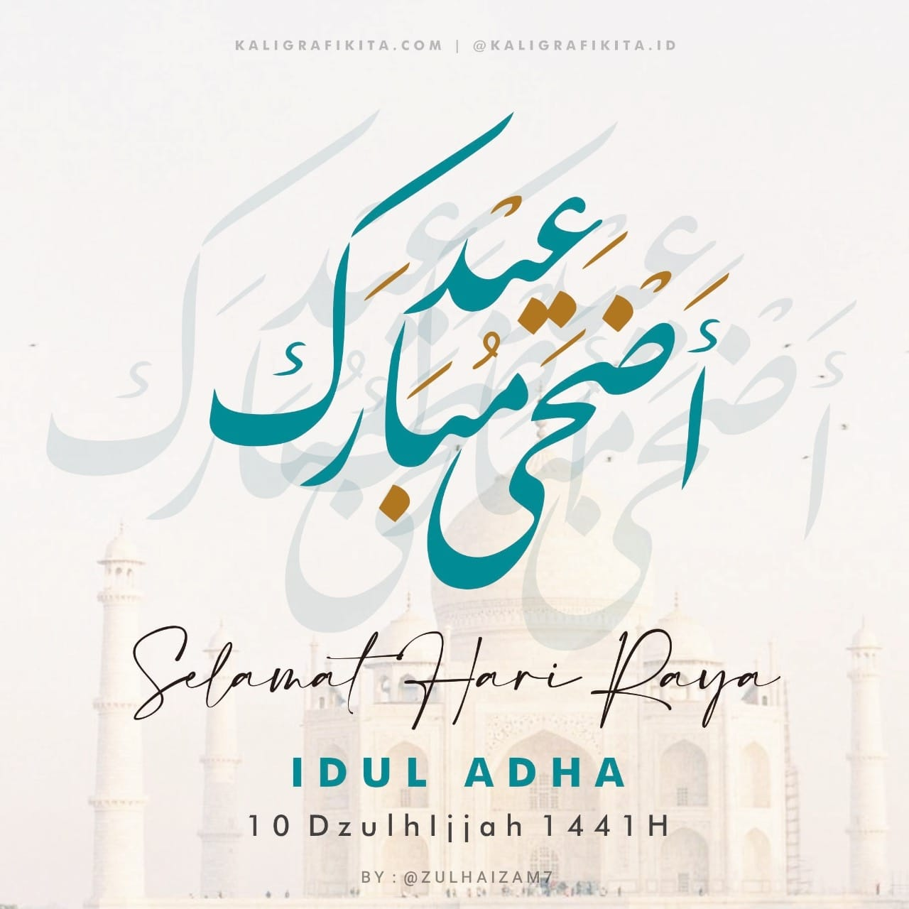 Download Selamat Hari Raya Idul Adha 10 Dzulhijjah 1441 H  Mohon maaf lahir batin semua... 1