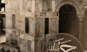 Download Sepenggal kisah khattat di masjid Ayasofya Turki, yang saat ini kembali difungsi... 7