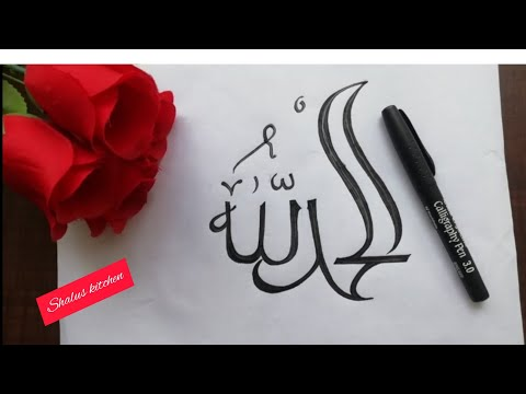 Download Video ARABIC CALLIGRAPHY – ALHAMDULLILLAH // ARABIC CALLIGRAPHY FOR BEGINNERS WITH PENCIL