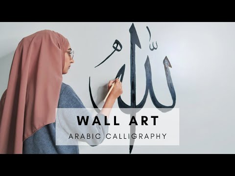 Download Video Arabic Calligraphy Wall Art | Qalbcalligraphy