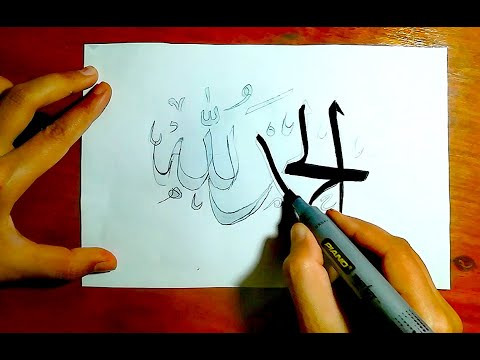 Download Video Arabic Calligraphy for beginners with Pencil | Double pencil | #calligraphywithpencil
