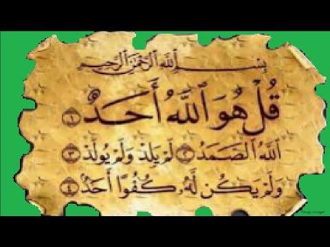Surah Archives Gambar Kaligrafi