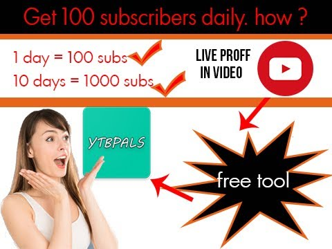Download Video Free Subs | Hack tool | 100 subs daily | YouTube Tutorial | Part 1 | 2020