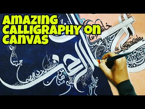 Download Video Freestyle Calligraphy on canvas.. (Surah Al-Rehman)