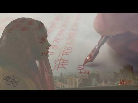 Download Video Gurmukhi Calligraphy | Ek Onkar | ੴ