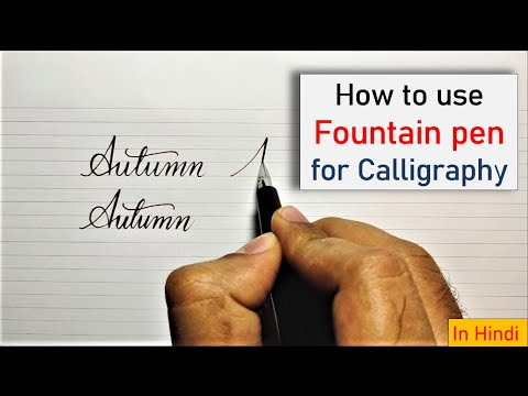 Download Video How to use fountain pen for calligraphy | Fountain pen calligraphy practice for beginners