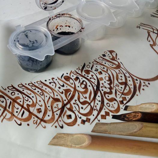 Download  Warna warni kaligrafi... Khusus yg punya kreativitas, order kaos satuan atau t... 1