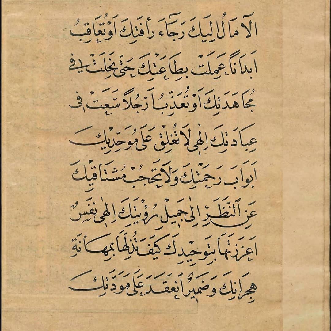 Download karya Kaligrafi Naskhi الخطاط @wesam_wesam222 . . . . . . . . . . . . . . . #خط #خط_النسخ #خطاطين_الإنس…-naskhcalligraphy