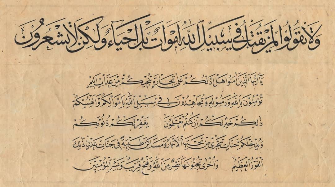 Foto Karya Kaligrafi Alhamdulillah masih dapat berpartisipasi @geleceginustalari .. selamat kepada pa…- Teguh Prastio