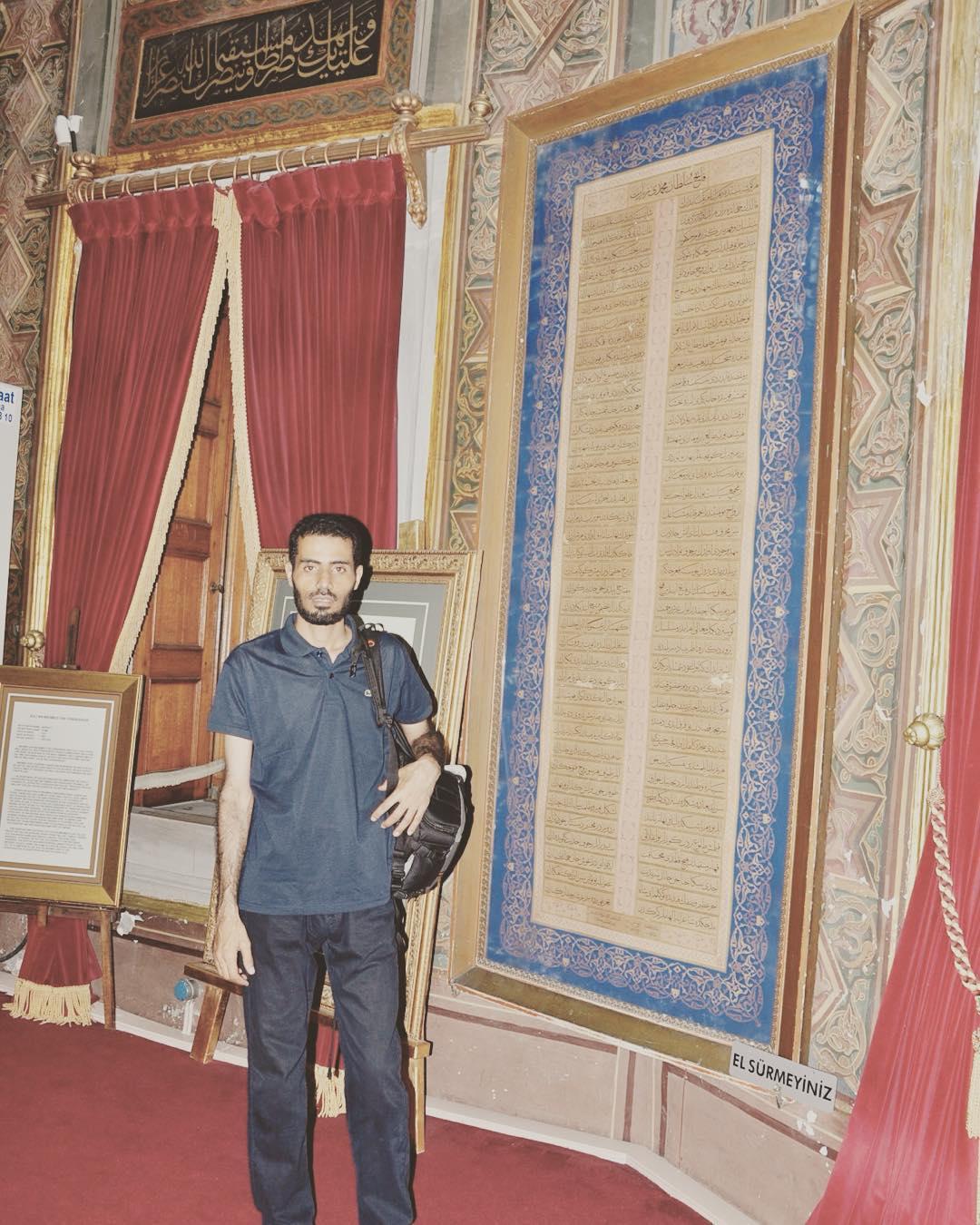 Khat Diwani Ajhalawani/Amr بجانب قصيدة احمد الكامل الشهيرة ثلث عادي  في الفاتح… 189