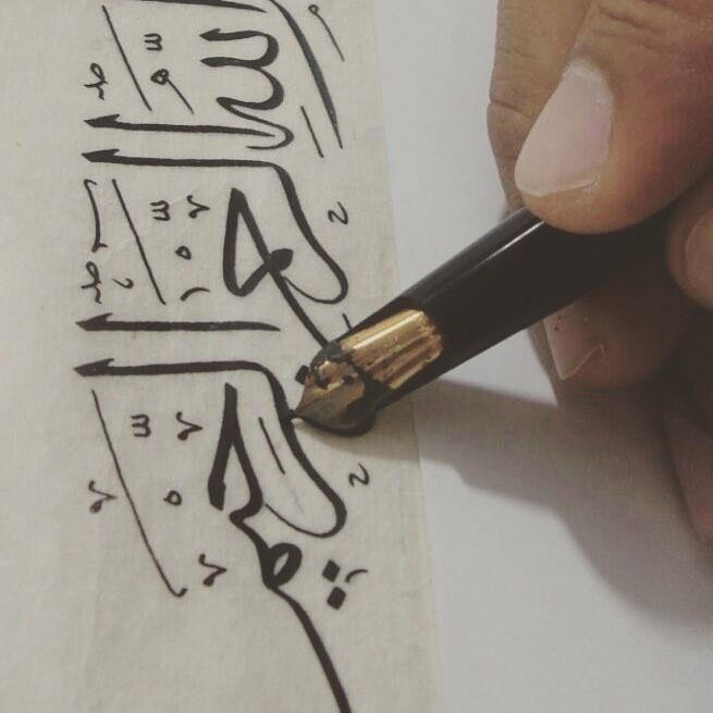 Khat Diwani Ajhalawani/Amr بسملة ثلث ب ١ ملم… 260